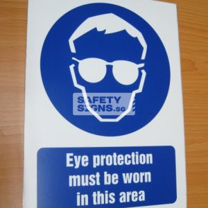 Eye Protection Must Be Worn In This Area. Aluminum - Suitable for outdoor use.