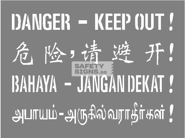 Danger - Keep Out! Zinc Stencil