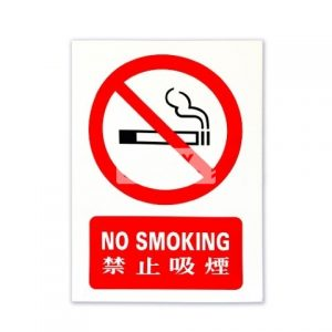 No Smoking English & Chinese. Aluminium.