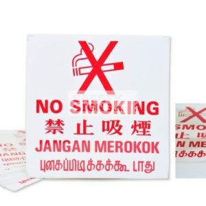 No Smoking 4 Languages. Vinyl Sticker.