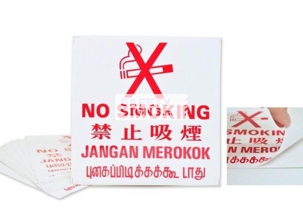 No Smoking 4 Languages. Vinyl Sticker.