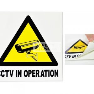 CCTV In Operation (W018_VNL)
