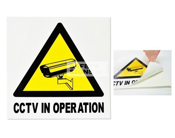 CCTV In Operation (W018_VNL)