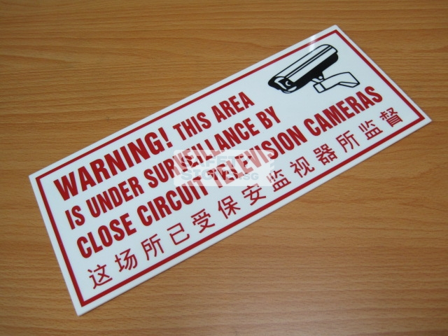 Warning this area is under surveillance by CCTV cameras. Acrylic - Suitable for indoor use.