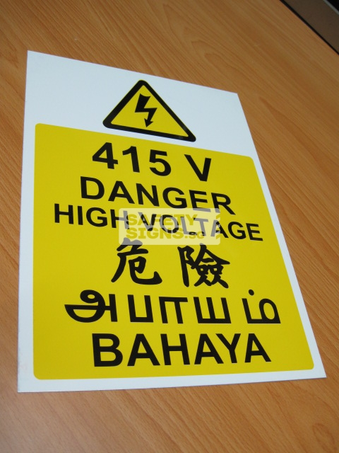 ELECTRICAL DANGER HIGH VOLTAGE 415 V 4 LANGUAGES . Aluminum - Suitable for outdoor use.