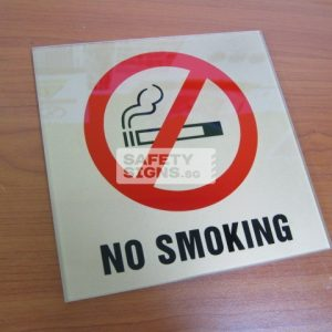 No Smoking .Suitable for indoor use.