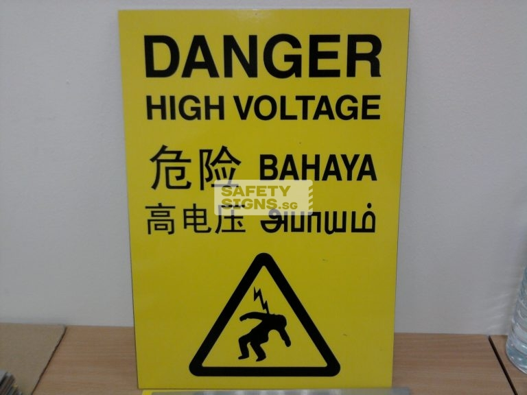 ELECTRICAL DANGER 4 LANGUAGES . Aluminum - Suitable for outdoor use.