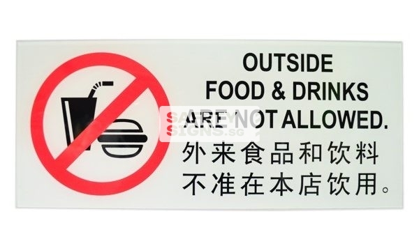 Outside Food & Drinks are Not Allowed. Acrylic - Suitable for indoor use.