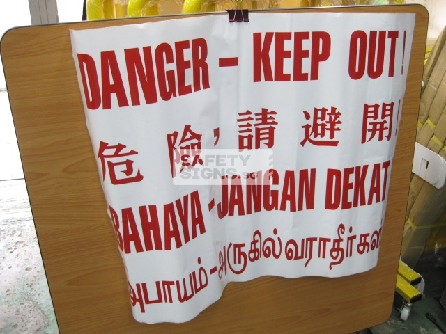 Danger Keep Out 4 languages