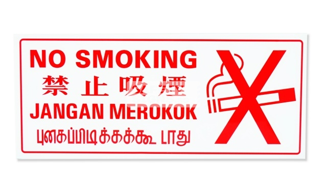 No Smoking 4 languages. Acrylic - Suitable for indoor use.