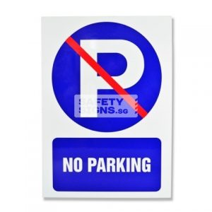 No Parking. Aluminum.