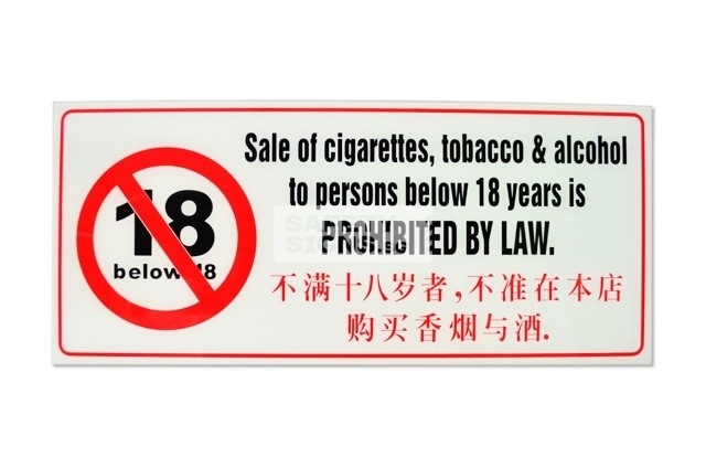 Sale of cugarettes, tobacco & alcohol to persons below 18 years is prohibited by law.