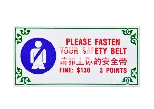 Please Fasten Your Safety Belt, Vinyl Sticker.