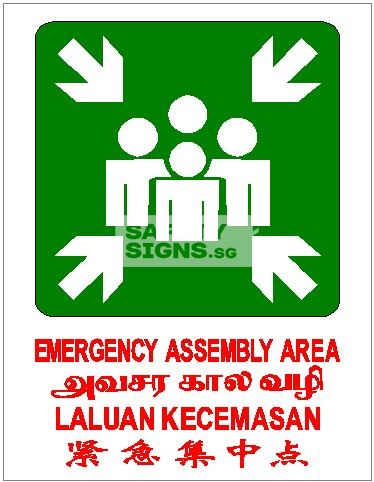 Emergency Assembly Area, 4 Languages - Aluminum sign, suitable for outdoor use.