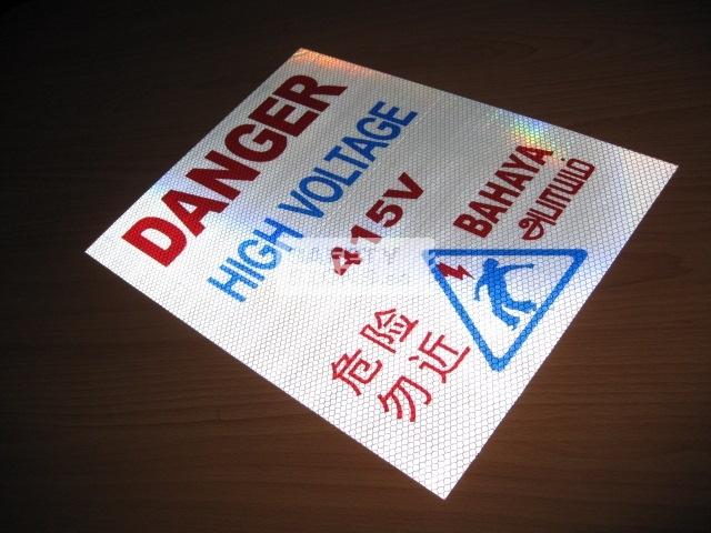 Diamond Grade Reflective Aluminum sign.