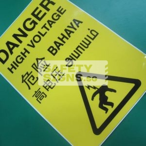 ELECTRICAL DANGER 4 LANGUAGES