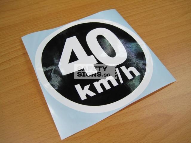40km/h, Vinyl Sticker.