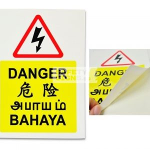 Danger. Vinyl Sticker.