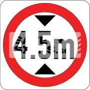 4.5m Height Limit, Aluminum sign.