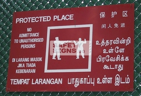 Protected Place sign