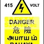 Danger High Voltage 415 Volt 4 Languages