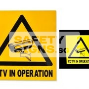 CCTV In Operation (W143_ACR)