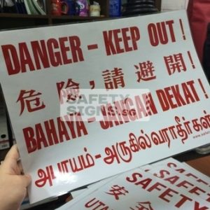 Danger - Keep Out! 4 languages (CS005B_PL)