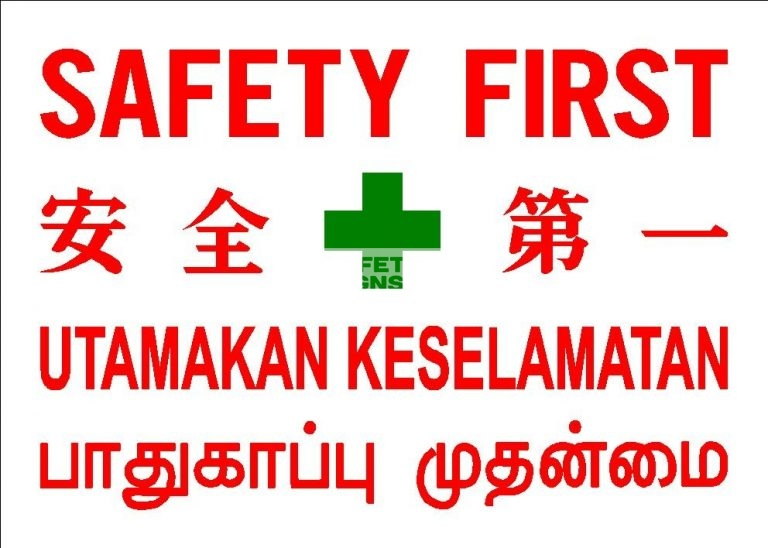 Safety First, 4 languages
