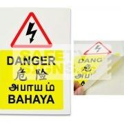 Danger. Vinyl Sticker.