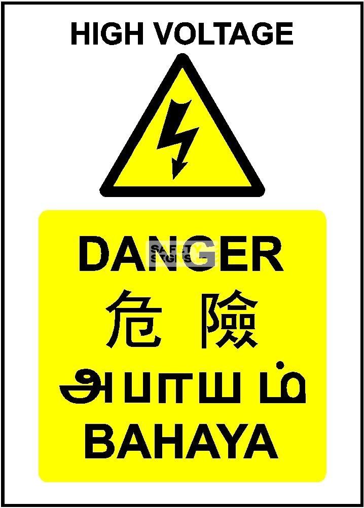 Danger High Voltage 4 languages