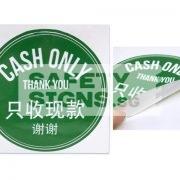 Cash Only (LT054_VNL)
